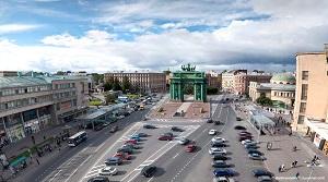 Кировский район в Санкт-Петербурге