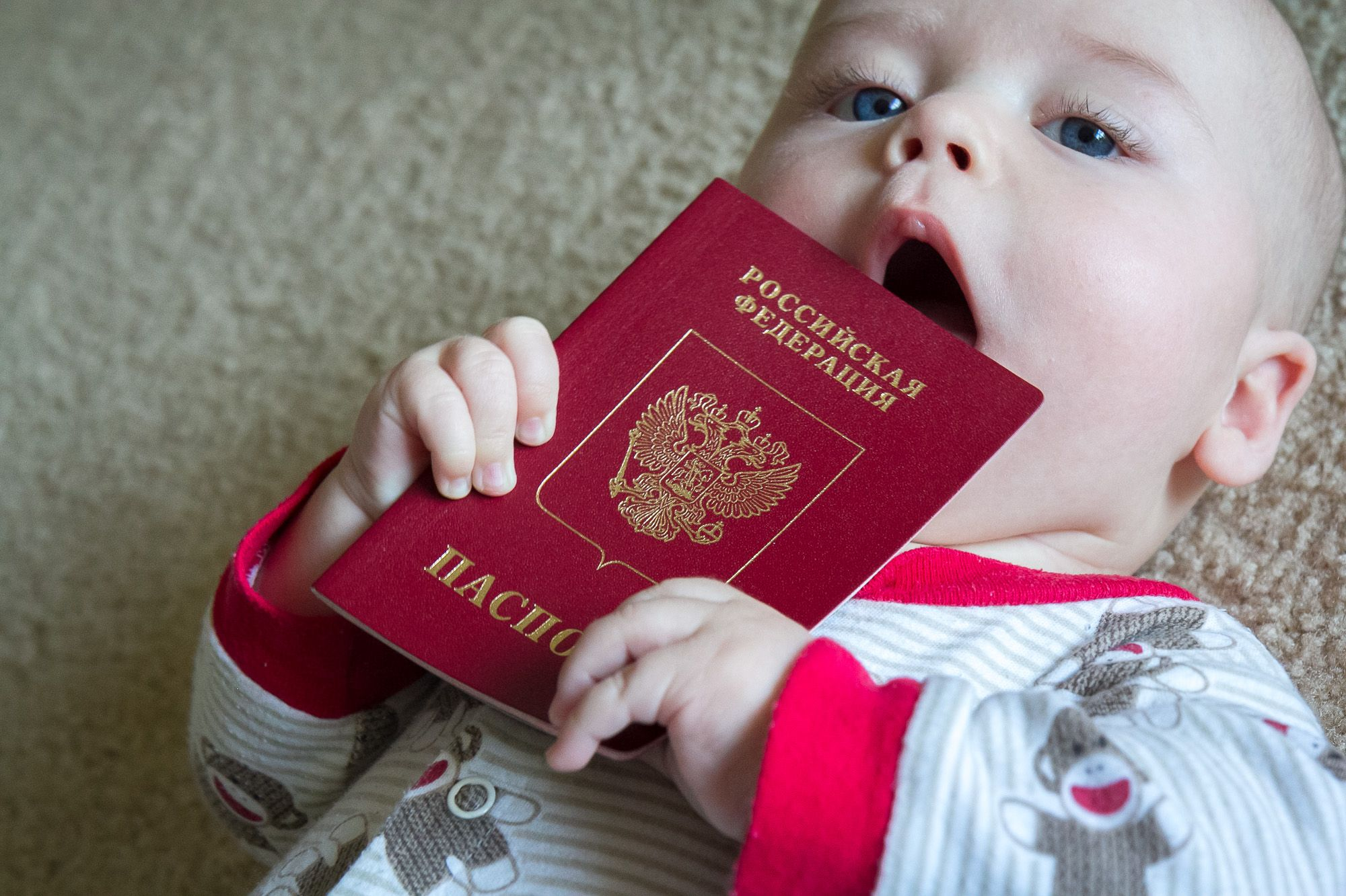 Регистрация ребенка по месту проживания в МФЦ